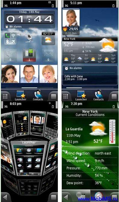 Программа SPB Mobile Shell 3.7.673 для Нокиа N8, C6, 5800, 5530, C7, X7, E7, C5-03