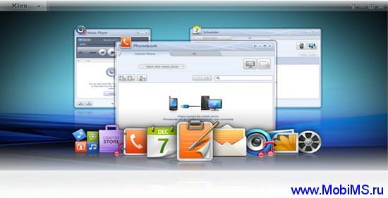 Samsung Kies Installer 2.0 2.2.0.12014_18