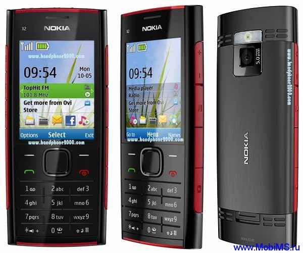 Прошивка для Nokia X2 RM-618 Gr.RUS sw-08.25
