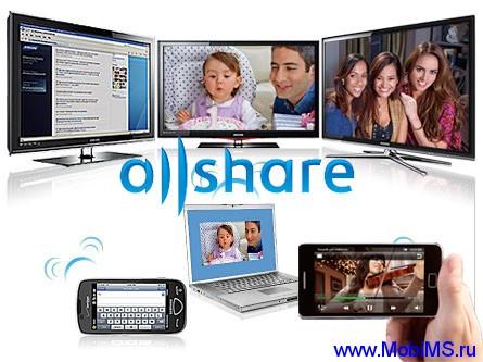 Samsung AllShare Installer 2.1 2.1.0.12013_8