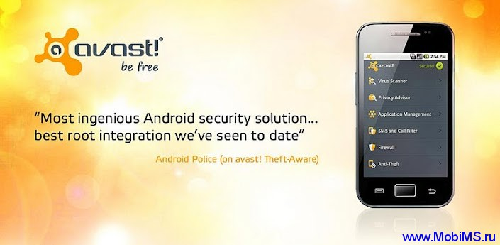 Mobile Security avast 1.0.1892 для Android