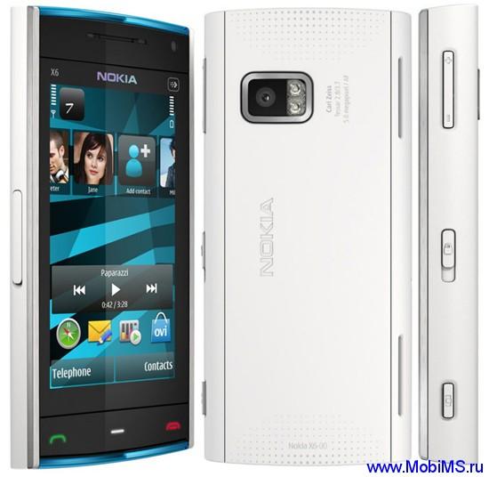 Прошивка для Nokia X6 RM-559 Gr.RUS sw-40.0.002