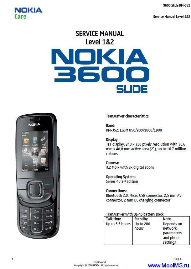 Инструкция, схема, сервис мануал (service manual Level 1&2) для Nokia 3600 Slide RM-352