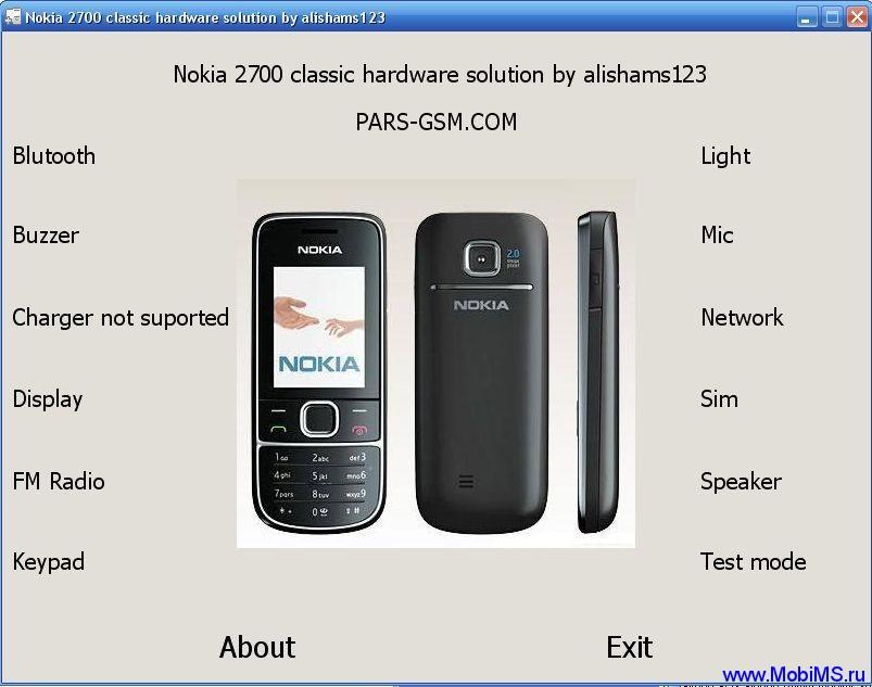 Сборник солюшенов для Nokia 2700 classic