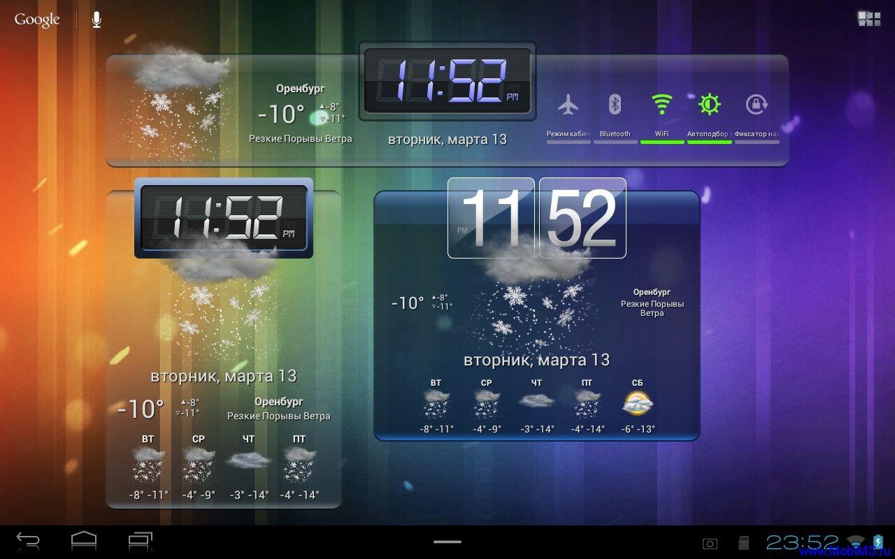 Android HD Widgets v.2.5 для смартфонов и HD Widgets v.2.5.2 для планшетов.