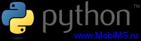Super python C+E v2.6 для Nokia Symbian 9.x