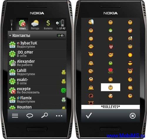 MobileAgent v2.00 (build 59) для Nokia Symbian 9.1, 9.2, 9.3