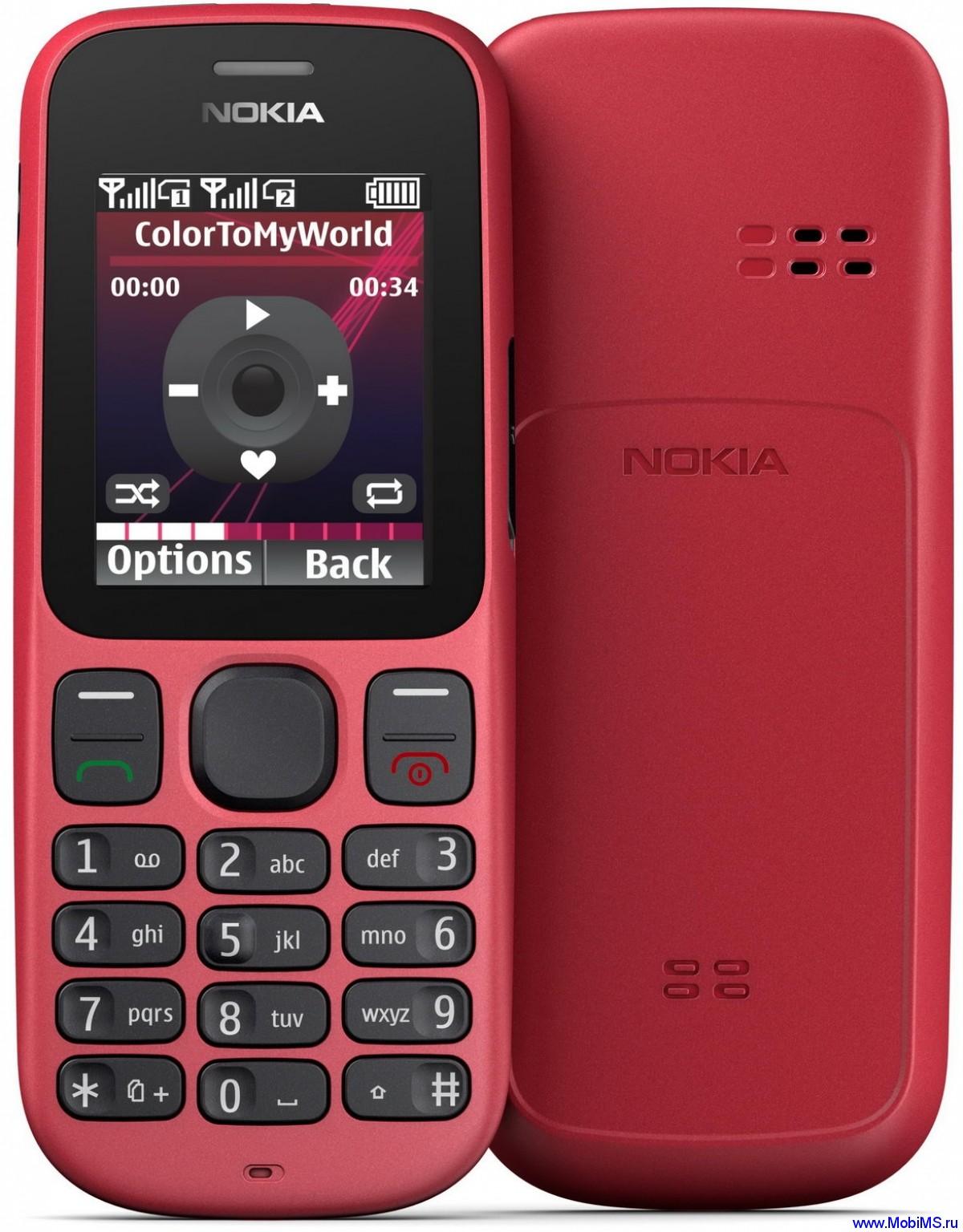 Прошивка для Nokia 101 RM-769 SW 06.65