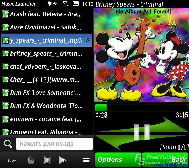Удобный плеер  - Music Launcher v.0.105 для Nokia Symbian OS 9.1-9.4, S^3
