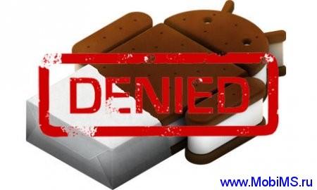 Обновление до Android 4.0.3 ICS для Acer Iconia Tab A501 не запланировано