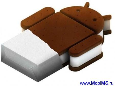Android 4.0.3 (ICS) начал поступать на планшеты серии Acer Iconia Tab A500/A501