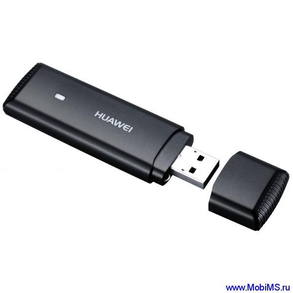 Dashboard (huawei_modem_skin_utps11.300.05.21.843_driver_v.4.20.12-1) для HUAWEI E150, Е156, Е160, E173, E220, E1550, E1750