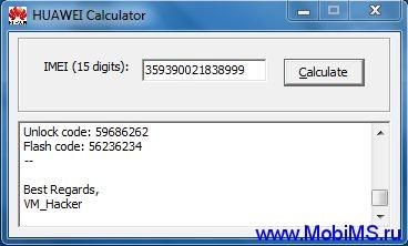 HUAWEI Calculator (калькулятор кодов huawei)