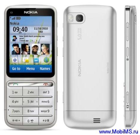 Прошивка для Nokia C3-01 RM-640 Gr.RUS sw-07.15