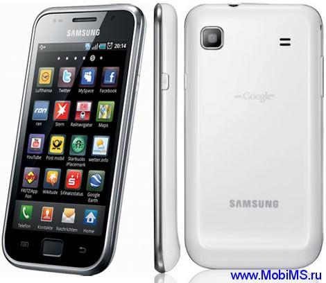 Прошивка I9000XWJVW для Samsung Galaxy S I9000