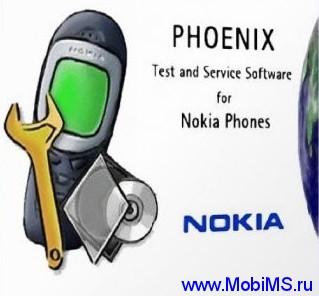 Phoenix Service Software 2011.02.000.44842