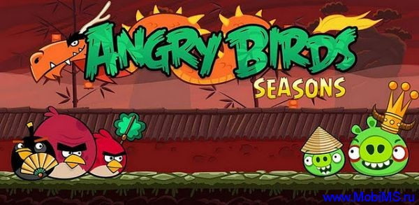 Игра ANGRY BIRDS SEASONS: YEAR OF THE DRAGON V.2.2 для Nokia Symbian^3, Anna, Belle