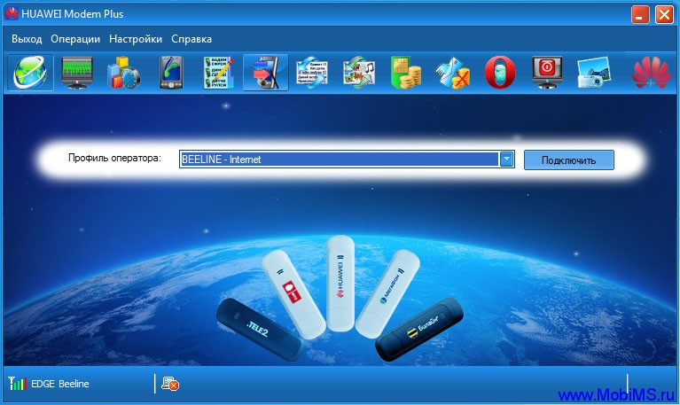 Dashboard (huawei_modem_plus_utps11.300.05.21.543) для HUAWEI E150, Е156, Е160, E173, E220, E1550, E1750 и т.д...