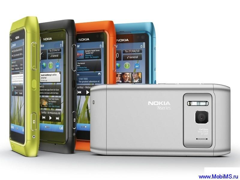 Прошивка v.111.030.0609 для Nokia N8-00 RM-596