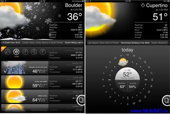 Weather HD v1.6.2. для iPhone/iPod Touch и iPad