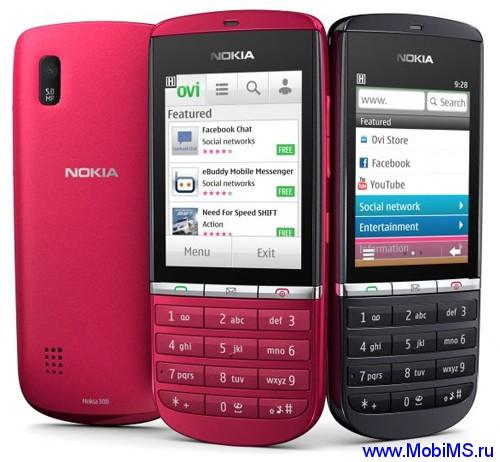 Прошивка для Nokia Asha 300 RM-781 Gr.RUS sw-07.03