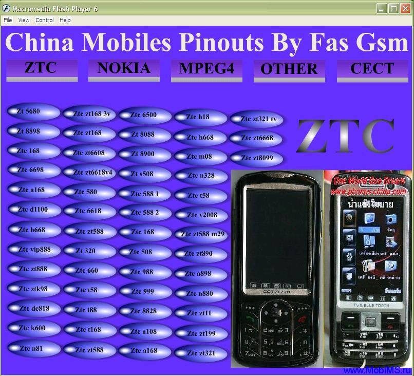 Распиновки на китайские телефоны - China Mobile Pinouts Guide Up to 400 Models Added