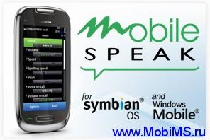 MobileSpeak v5.60 для  Symbian 9.1-9.4 S60  - Nokia N73, E71, N95, E72, 6120 и др.