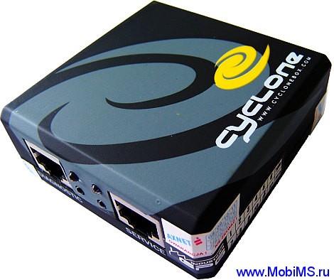 Cyclone Box - это новейший
