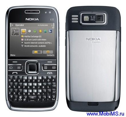 Прошивка для Nokia E72 RM-530 Gr.RUS sw-081.003