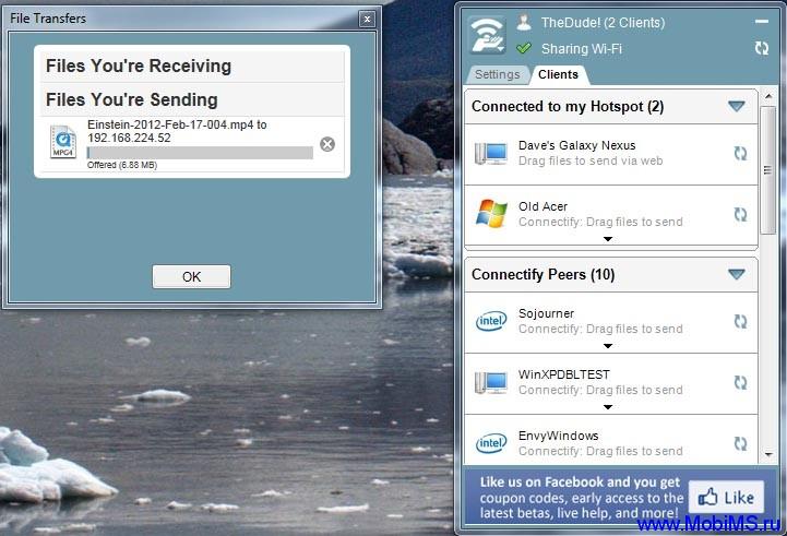 Connectify - Виртуальный WiFi (SoftAP) в Windows 7
