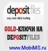 Gold ключи для Deposit Files.com