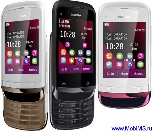 Прошивка версии 06.96 для Nokia C2-03 C2-06 C2-08 (RM-702)