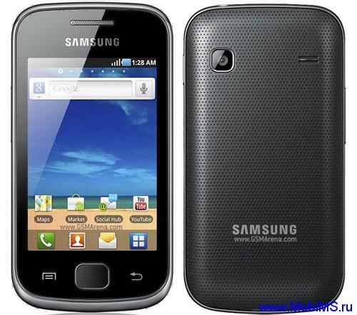 Прошивка S5660XXKS5_S5660SERKS1_S5660XXKS2_HOME.tar.md5 для Samsung Galaxy Gio gt-s5660