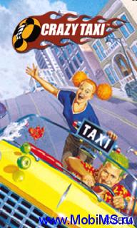 Игра Crazy Taxi для WM 5, WM 6, WM 6.1, WM 6.5, WM 6.5.1