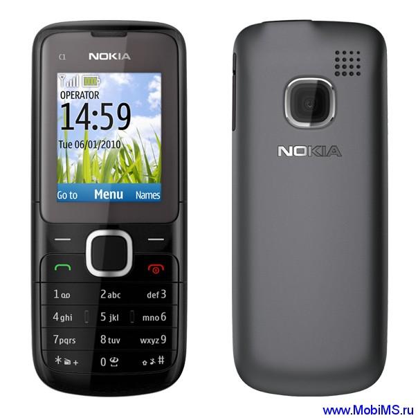 Прошивка для Nokia C1-01 RM-607 Gr.RUS sw-06.15