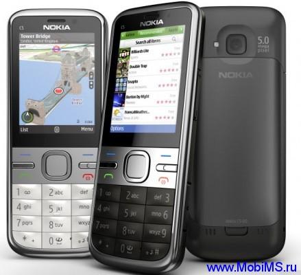 Прошивка для Nokia C5-00 RM-645 Gr.RUS sw-071.005