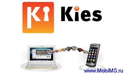 Samsung Kies Installer 2.0 2.3.0.12035_16