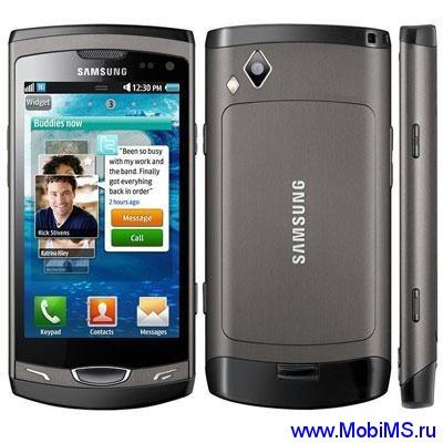 Прошивка S8530XELB1 для Samsung Wave II S8530