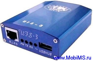 UFS HWK Support Suite Setup v02.20.000