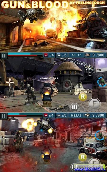 Игра Gun & Blood - шутер для android.