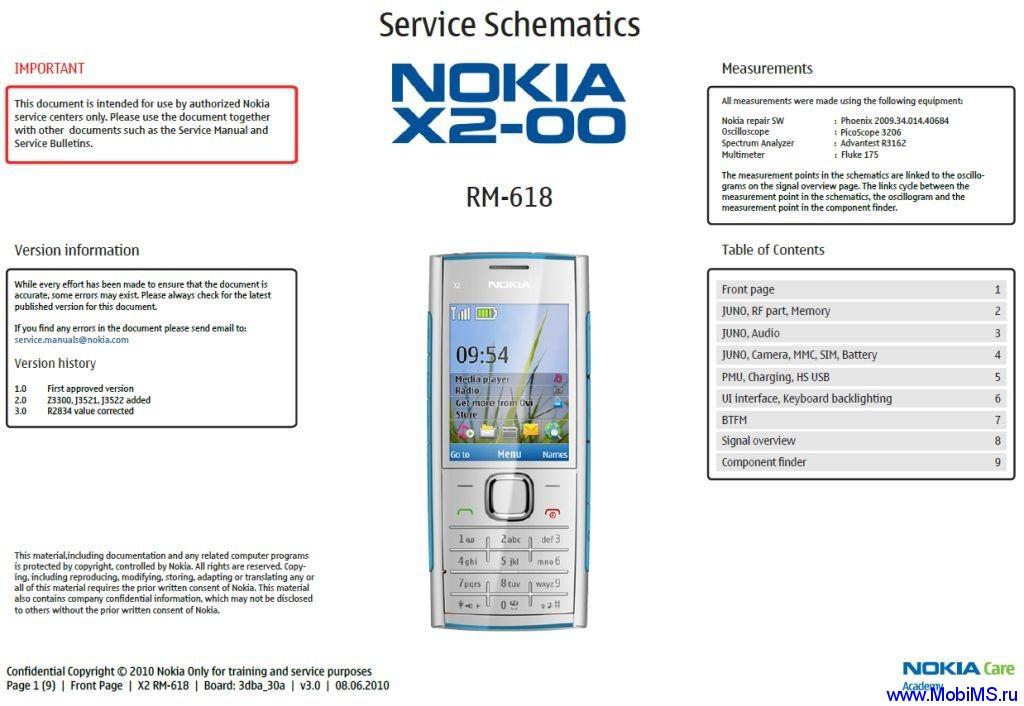 Схема для Nokia X2-00 RM-618 schematics v3.0
