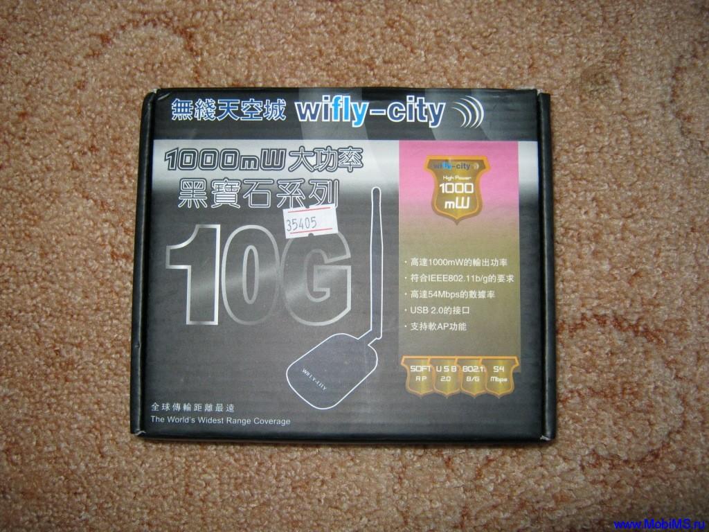 Обзор китайского Wifly-City 10G 1000mW + Драйвер для windows 7 / Vista / XP
