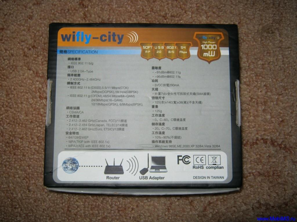 скачать драйвер для кенон ip1500 windows 7
