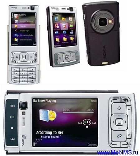 Прошивка для Nokia N95 RM-159 Gr.RUS sw-35.0.002 v8.0