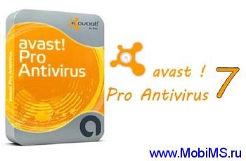 Avast! Antivirus Pro 7.0.1426 Final + New Crack до 2050 года