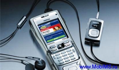 Прошивка для Nokia N91-1 RM-43 51.00 RUS sw-2.20.008