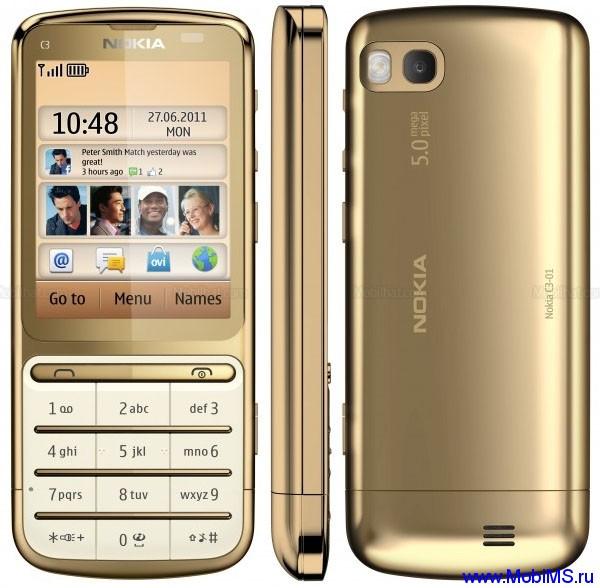 Прошивка для Nokia C3-01.5 RM-776 Gr.RUS sw-07.32