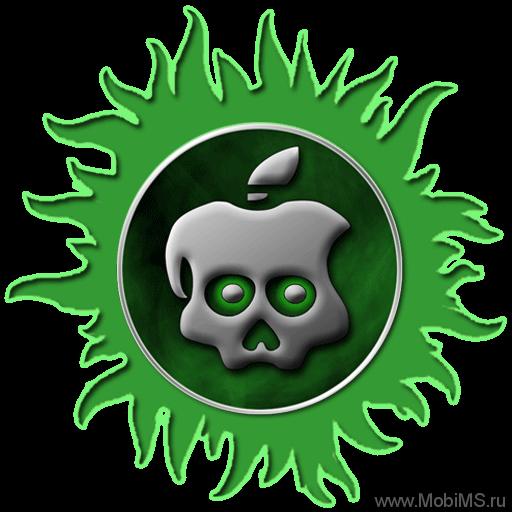 Вышел непривязанный jailbreak для iOS 5.1.1 Absinthe 2.0.2