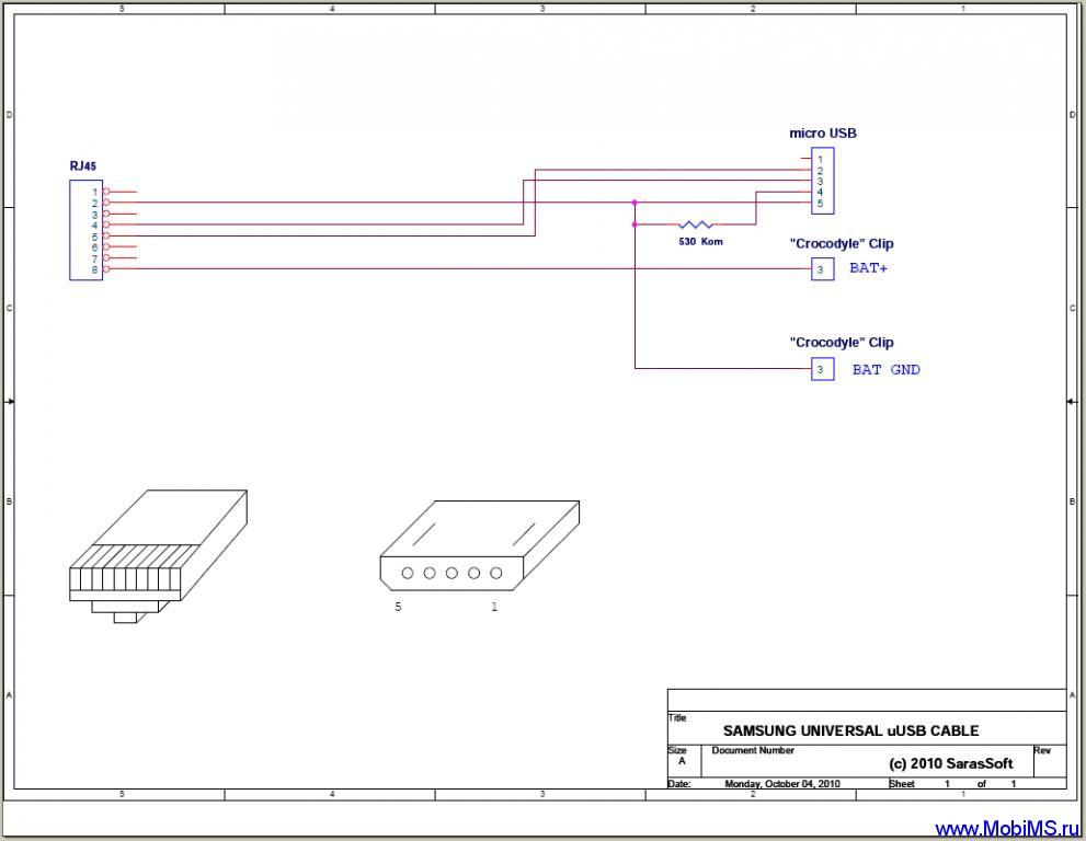 схема кабеля под UFS,всё