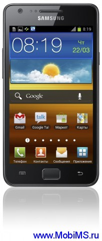 (I9100XWLP7_I9100OXELP7_I9100XXLPS_HOME.tar.md5) [Официальная прошивка для РФ] Android 4.0.3 для Samsung Galaxy S II GT-I9100 [XWLP7] [Android, Multi]